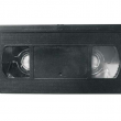 Video Tape Transfer to DVD